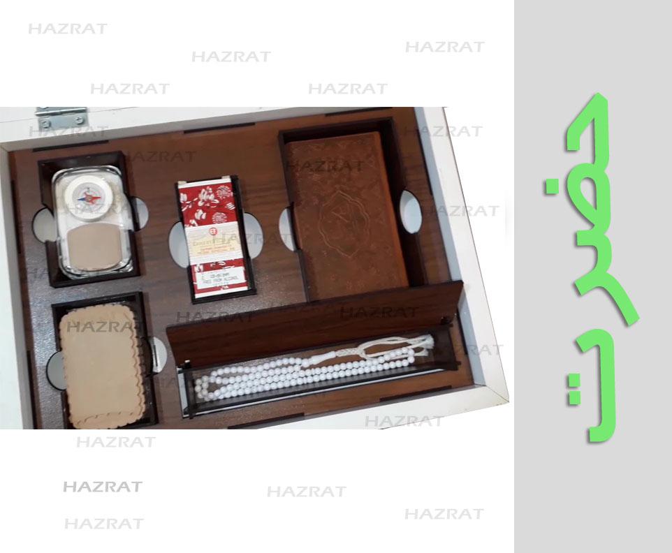 نمای کامل جعبه میز نماز